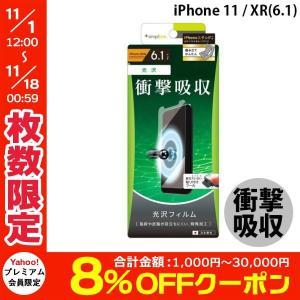 iPhoneXR 保護フィルム Simplism シンプリズム iPhone XR 衝撃吸収 液晶保護フィルム 光沢 TR-IP18M-PF-SKCC ネコポス可|ec-kitcut