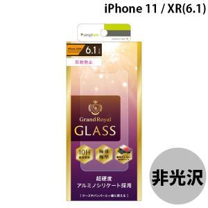 [バーコード] 4582269500300 [型番] TR-IP18M-GL-PAAG ガラスフィル...