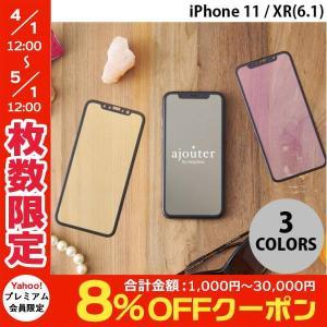 iPhone 11 / XR 保護フィルム Simplism iPhone 11 / XR  FLEX 3D  ハーフミラーガラス ミラー 0.25mm シンプリズム ネコポス送料無料|ec-kitcut