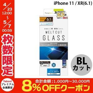Simplism シンプリズム iPhone XR  ULTIMATE GLASS  ブルーライト低減 アルティメットガラス 光沢 0.33mm TR-IP18M-GLMC-GNBCCC ネコポス送料無料|ec-kitcut