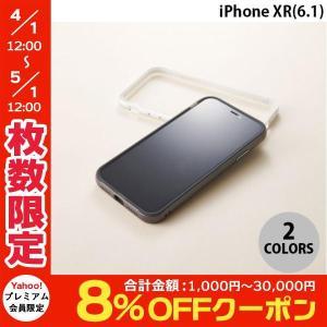 iPhoneXR バンパー Simplism iPhone XR  ALINE  アルミフレームハイブリッドバンパー シンプリズム ネコポス不可|ec-kitcut