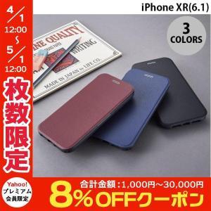 iPhoneXR ケース Simplism iPhone XR  FlipShell  クラリーノフリップシェルケース  シンプリズム ネコポス不可|ec-kitcut