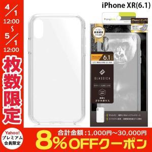 iPhoneXR ケース Simplism シンプリズム iPhone XR  GLASSICA  背面ガラスケースGorilla Glass クリア TR-IP18M-GC-GOCC ネコポス送料無料|ec-kitcut