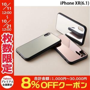 iPhoneXR ケース Simplism iPhone XR  GLASSICA  背面ガラスケース  シンプリズム ネコポス送料無料|ec-kitcut