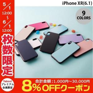 iPhoneXR ケース Simplism iPhone XR  GLASSICA  背面ガラスケースSolid color  シンプリズム ネコポス可|ec-kitcut