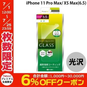 iPhoneXSMax ガラスフィルム Simplism シンプリズム iPhone XS Max 液晶保護強化ガラス 光沢 0.33mm TR-IP18L-GL-CC ネコポス可|ec-kitcut