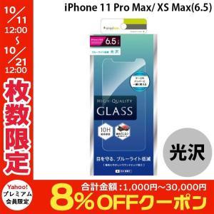 iPhoneXSMax ガラスフィルム Simplism シンプリズム iPhone XS Max ブルーライト低減 液晶保護強化ガラス 光沢 0.33mm TR-IP18L-GL-BCCC ネコポス可|ec-kitcut