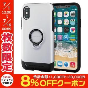 iPhoneXS / iPhoneX ケース エレコム ELECOM iPhone XS / X TOUGH SLIM リング付 ホワイト PM-A18BTSRWH ネコポス送料無料|ec-kitcut