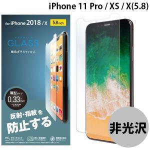 iPhone 11 Pro / XS / X 保護フィルム エレコム ELECOM iPhone 11 Pro / XS / X ガラスフィルム 反射防止 0.33mm PM-A18BFLGGM ネコポス可|ec-kitcut