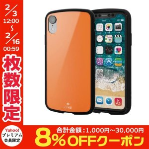 iPhoneXR ケース エレコム ELECOM iPhone XR TOUGH SLIM LITE オレンジ PM-A18CTSLDR ネコポス可|ec-kitcut
