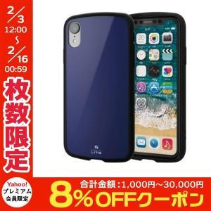 iPhoneXR ケース エレコム ELECOM iPhone XR TOUGH SLIM LITE ネイビー PM-A18CTSLNV ネコポス可 ec-kitcut