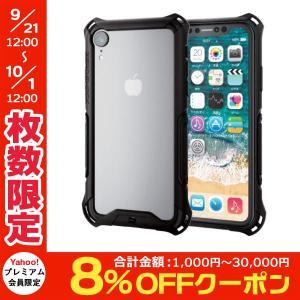 iPhoneXR バンパー エレコム ELECOM iPhone XR ZEROSHOCK バンパー ブラック PM-A18CZEROBBK ネコポス送料無料|ec-kitcut