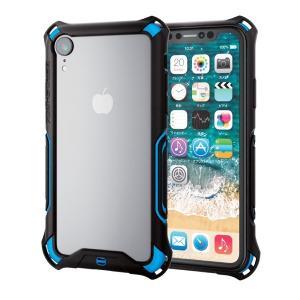 iPhoneXR バンパー エレコム ELECOM iPhone XR ZEROSHOCK バンパー ブルー PM-A18CZEROBBU ネコポス可|ec-kitcut