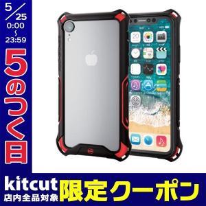 iPhoneXR バンパー エレコム ELECOM iPhone XR ZEROSHOCK バンパー レッド PM-A18CZEROBRD ネコポス送料無料|ec-kitcut
