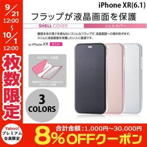 iPhoneXR ケース エレコム iPhone XR シェルカバー フラップ付  ネコポス可|ec-kitcut