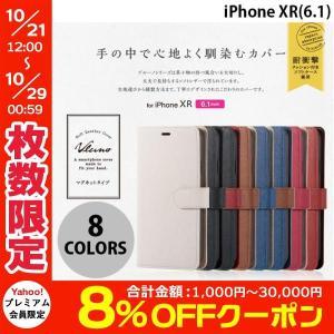 iPhoneXR ケース エレコム iPhone XR ソフトレザーカバー サフィアノ スナップ付  ネコポス送料無料|ec-kitcut