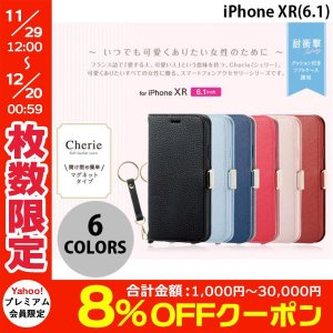 iPhoneXR ケース エレコム iPhone XR ソフトレザーカバー 磁石 ストラップ付  ネコポス不可|ec-kitcut