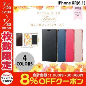 iPhoneXR ケース エレコム iPhone XR ソフトレザーカバー 薄型 磁石付  ネコポス送料無料|ec-kitcut