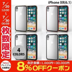 iPhoneXR ケース エレコム iPhone XR ハイブリッドケース アルミバンパー  ネコポス送料無料|ec-kitcut