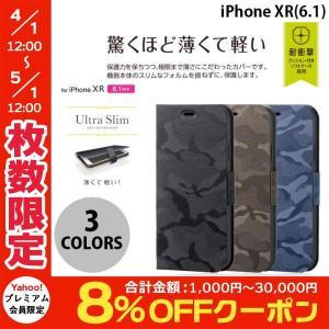 iPhoneXR ケース エレコム iPhone XR ファブリックカバー 手帳型 カモフラ  ネコポス可|ec-kitcut