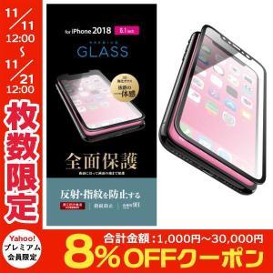 エレコム ELECOM iPhone 11 / XR フルカバーガラスフィルム 反射防止 ブラック 0.33mm PM-A18CFLGGMRBK ネコポス可|ec-kitcut