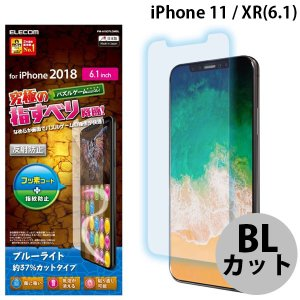 iPhoneXR 保護フィルム エレコム ELECOM iPhone XR 液晶保護フィルム ブルーライトカット 反射防止 PM-A18CFLGMBL ネコポス可|ec-kitcut
