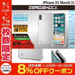 iPhoneXSMax ケース エレコム ELECOM iPhone XS Max ZEROSHOCK スタンダード インビジブル クリア PM-A18DZEROTCR ネコポス可|ec-kitcut