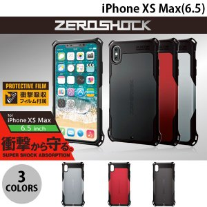iPhoneXSMax ケース エレコム iPhone XS Max ZEROSHOCK スタンダード  ネコポス可|ec-kitcut
