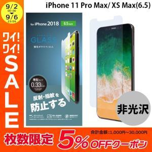 iPhoneXSMax ガラスフィルム エレコム ELECOM iPhone XS Max ガラスフィルム 反射防止 0.33mm PM-A18DFLGGM ネコポス可|ec-kitcut