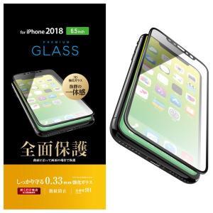 エレコム ELECOM iPhone 11 Pro Max / XS Max フルカバーガラスフィルム 0.33mm ブラック PM-A18DFLGGRBK ネコポス送料無料|ec-kitcut
