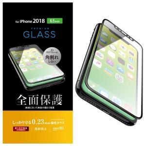 エレコム ELECOM iPhone 11 Pro Max / XS Max フルカバーガラスフィルム フレーム付 ブラック 0.23mm PM-A18DFLGFRBK ネコポス可|ec-kitcut