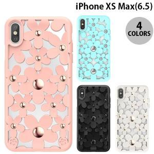 iPhoneXSMax ケース SwitchEasy iPhone XS Max Fleur  スイッチイージー ネコポス可|ec-kitcut