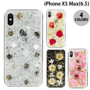 iPhoneXSMax ケース SwitchEasy iPhone XS Max Flash 2018  スイッチイージー ネコポス送料無料|ec-kitcut
