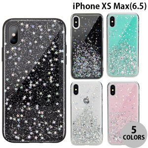 iPhoneXSMax ケース SwitchEasy iPhone XS Max StarField  スイッチイージー ネコポス可|ec-kitcut