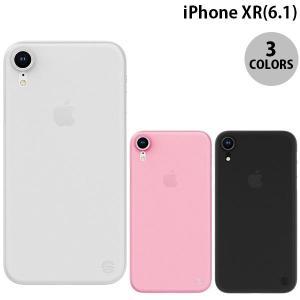 iPhoneXR ケース SwitchEasy iPhone XR 0.35  スイッチイージー ネコポス可|ec-kitcut