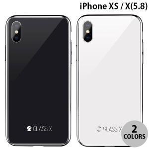 iPhoneXS / iPhoneX ケース SwitchEasy iPhone XS / X GLASS X 2018  スイッチイージー ネコポス送料無料|ec-kitcut
