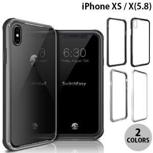iPhoneXS / iPhoneX ケース SwitchEasy iPhone XS / X iGLASS  スイッチイージー ネコポス送料無料|ec-kitcut