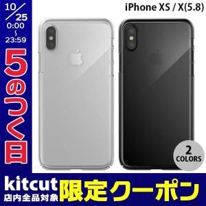 iPhoneXS / iPhoneX ケース SwitchEasy iPhone XS / X NUDE  スイッチイージー ネコポス可|ec-kitcut