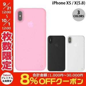 iPhoneXS / iPhoneX ケース SwitchEasy iPhone XS / X 0.35  スイッチイージー ネコポス可 ec-kitcut