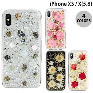 iPhoneXS / iPhoneX ケース SwitchEasy iPhone XS / X Flash 2018  スイッチイージー ネコポス送料無料|ec-kitcut