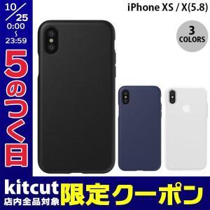 iPhoneXS / iPhoneX ケース SwitchEasy iPhone XS / X NUMBERS  スイッチイージー ネコポス可 ec-kitcut