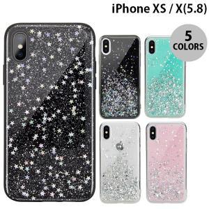 iPhoneXS / iPhoneX ケース SwitchEasy iPhone XS / X StarField  スイッチイージー ネコポス送料無料|ec-kitcut