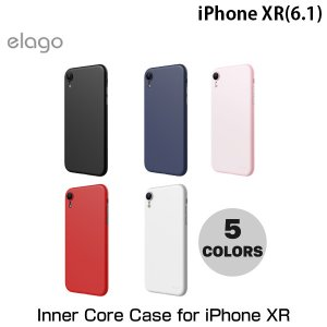 iPhoneXR ケース elago iPhone XR INNER CORE 2018  エラゴ ネコポス可|ec-kitcut