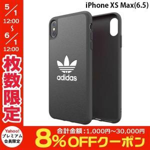 iPhoneXSMax ケース adidas アディダス iPhone XS Max OR-TPU Moulded Case BASIC Black/White CL2325 ネコポス送料無料 ec-kitcut