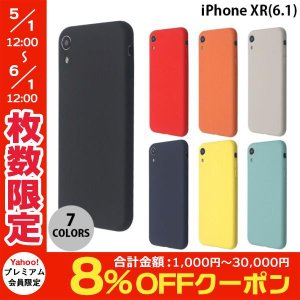 iPhoneXR ケース JM iPhone XR EXTRA SLIM SILICONE CASE  ジェーエム ネコポス可|ec-kitcut