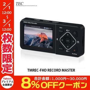 Tec テック RECORD MASTER 3.5インチ 液晶搭載 充電式バッテリー内蔵 メディアレコーダー TMREC-FHD ネコポス不可 ec-kitcut