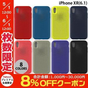 iPhoneXR ケース AndMesh iPhone XR Mesh Case アンドメッシュ ネコポス不可|ec-kitcut