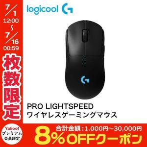 マウス LOGICOOL ロジクール ロジクール PRO LIGHTSPEED ワイヤレス ゲーミング マウス G-PPD-002WL ネコポス不可|ec-kitcut