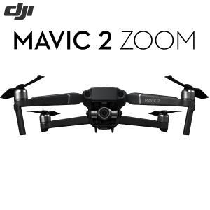ドローン DJI ディージェイアイ Mavic 2 Zoom MAV2ZM ネコポス不可|ec-kitcut