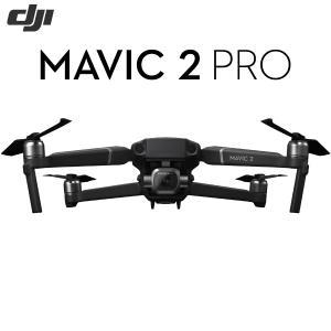 ドローン DJI ディージェイアイ Mavic 2 Pro MAVC2P ネコポス不可|ec-kitcut